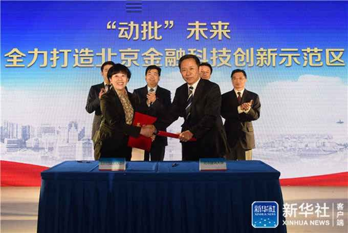 恒格电子游戏大全:最浓是这中国红――北京市西城区弘扬红墙意识深化改革发展纪实