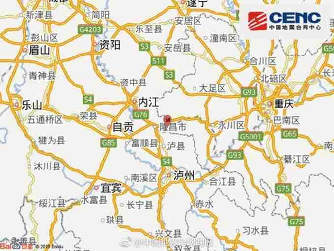 重庆2.9级地震:震源深度8千米