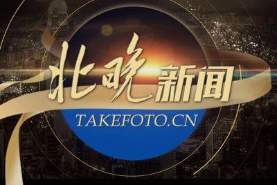 takefoto