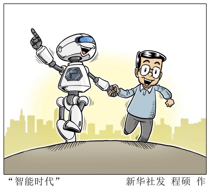 北京赛车能稳赚钱:围棋算法移植术_提升人工智能多场景应用能力