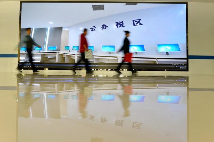 """北京赛车买号方法如下:北京公布2017年税收违法""""黑名单""""_44家企业纳税人上榜"""