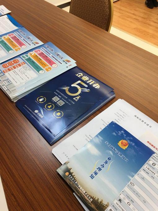 """必发彩票正规吗:北京首个""""一站一中心""""揭牌_方便市场和商户完成商标注册申请"""