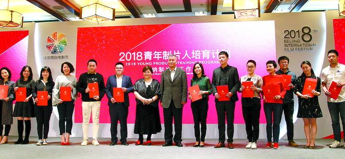 北京赛车信誉平台:吴天明青年电影专项基金选送青年制片人去戛纳