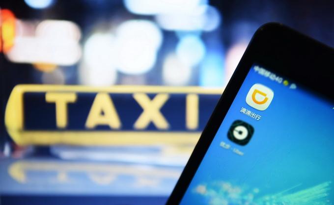 滴滴出行宣布正式进入墨西哥 旨在强化与Uber竞争