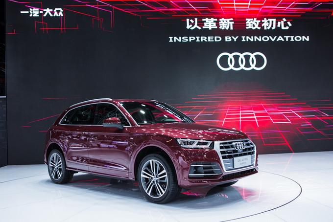 奥迪q5l全球首发 一汽 大众奥迪多款车型亮相北京车展高清图片