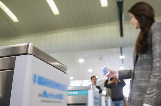 mg电子游戏平台官网:北京地铁明起全网可刷二维码乘车_同享累计优惠政策