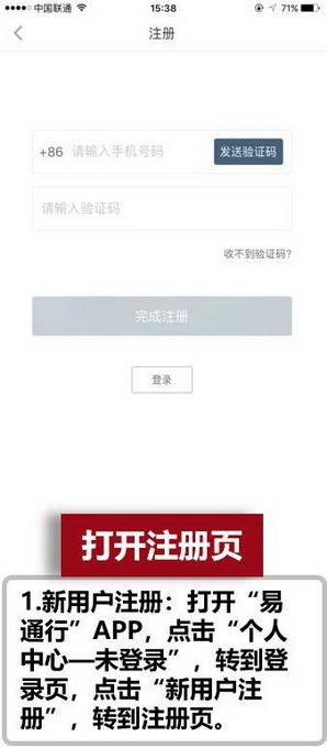快三口诀逢3下15:北京地铁全网扫码乘车第一天_掌握这几步出门再也不带卡