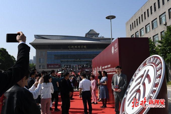 北京赛车pk10正规网址:北大迎120周年校庆_校长林建华:核心使命是培养能够引领未来的人才