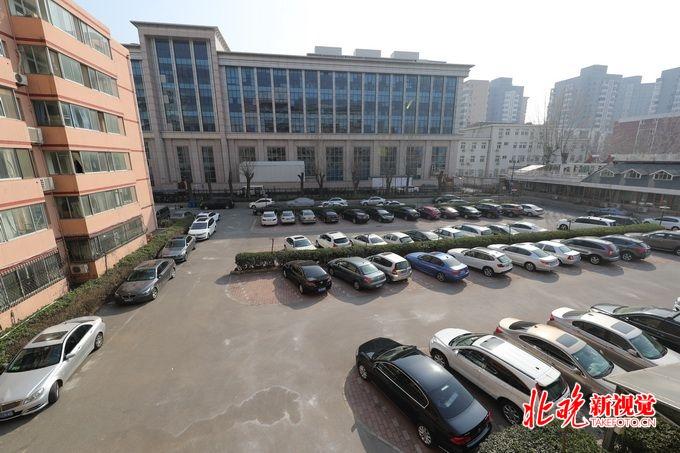 线上赌博平台网址:北京停车收费新政已实行多日_工体簋街等地依然乱收费