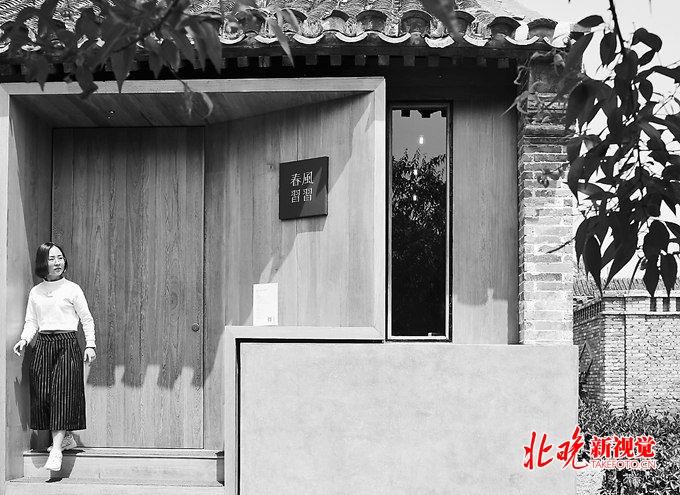 """必赢彩票手机客户端:深街老巷""""春风习习""""中品纸墨书香_""""网红""""书店成年轻人""""打卡圣地"""""""