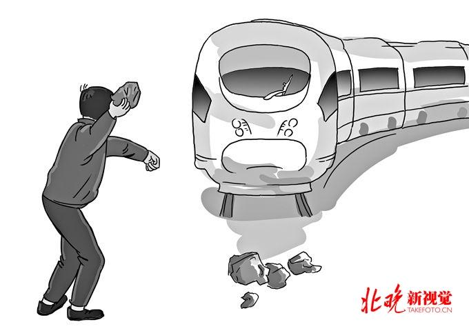 """伯乐彩票是那个平台:""""熊孩子""""屡屡在铁路上闯祸_为孩子们补课是当务之急"""