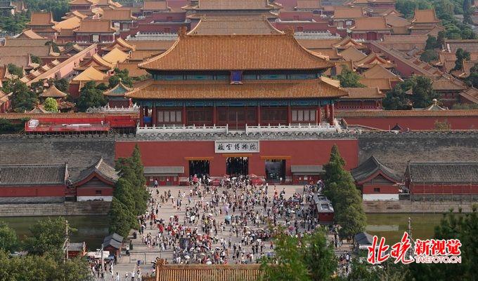 重庆时时彩安卓手机版:6月开始,故宫除法定节假日外周一全年闭馆