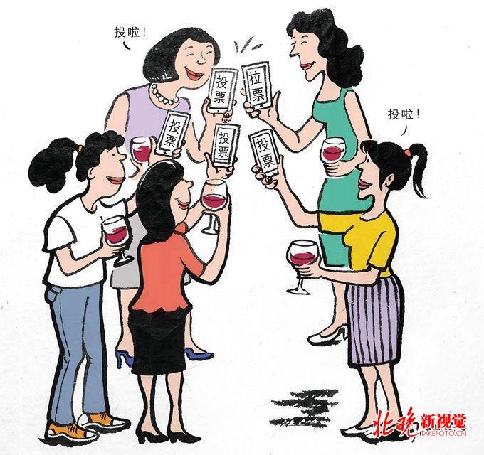手机重庆时时彩官方版:兼职大学生剥小龙虾月入万元_点点评:只剥虾?