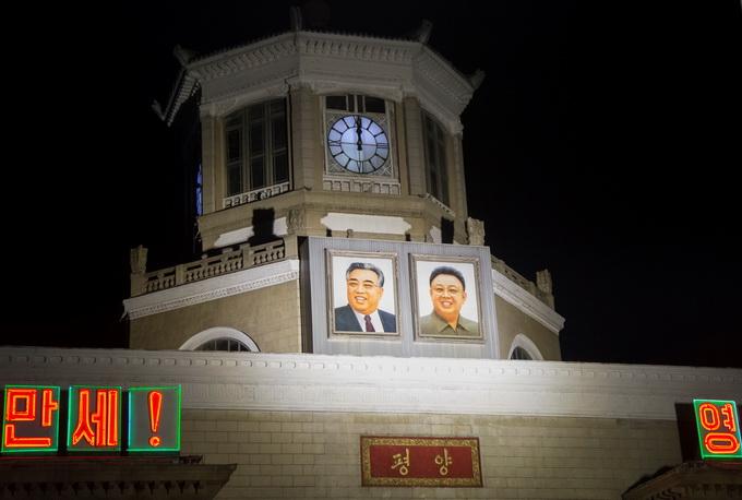 新金沙线上娱乐开户:朝鲜启用新平壤时间:把钟表调快30分钟_与韩国统一时区