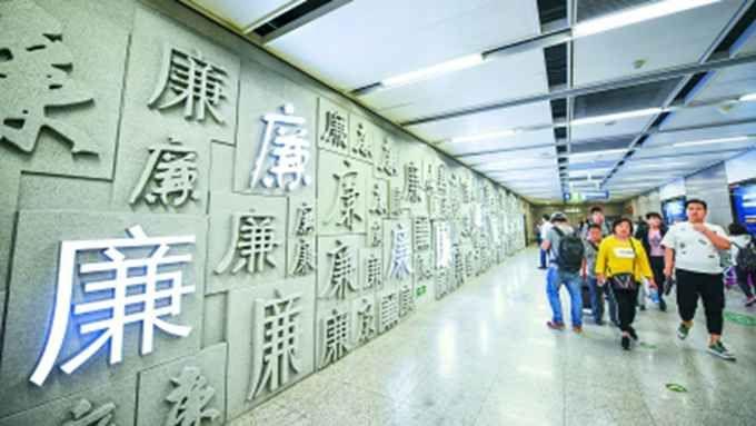 """e乐彩平台信誉如何:""""清风北京""""廉洁文化主题地铁列车亮相地铁10号线"""
