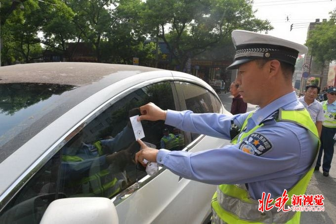 有没有买彩票的app:北京多个基层交通队协管员人数翻倍_有人专职从事停车管理工作