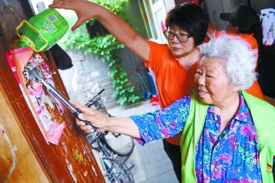 """北京赛车如何规划本金:新街口党员周末大扫除提升平房院颜值_""""小广告""""应该这么铲"""