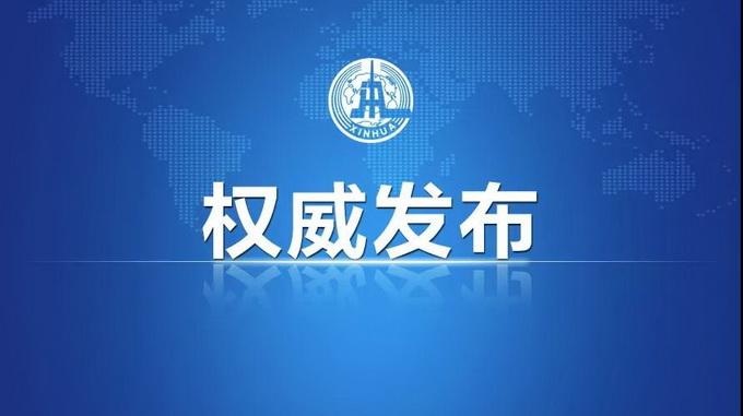 """重庆时时彩官方网址:布基纳法索决定同台湾""""断交""""_外交部发言人陆慷就此答记者问"""