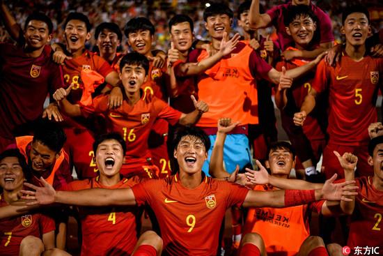 U19国青胜英格兰 鲁能高中锋17岁即被马加特相中