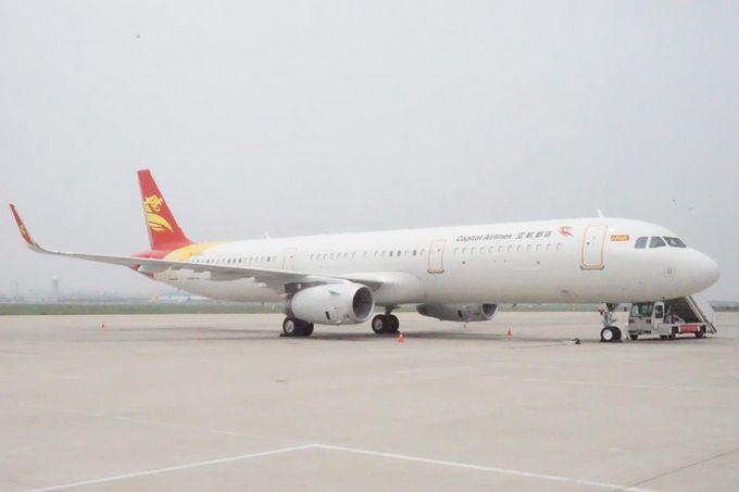 北京首都航空又新引进一架A321 78架飞机高品质服务旅客出行