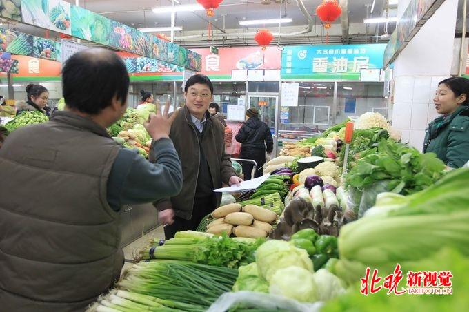 北京赛车最新赢钱技巧:北京茄果类蔬菜降幅明显_黄瓜一周降幅达四成
