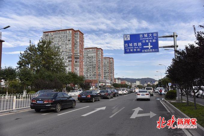 玩北京赛车很赚钱:石景山区志愿者助力社区环境提升服务保障冬奥