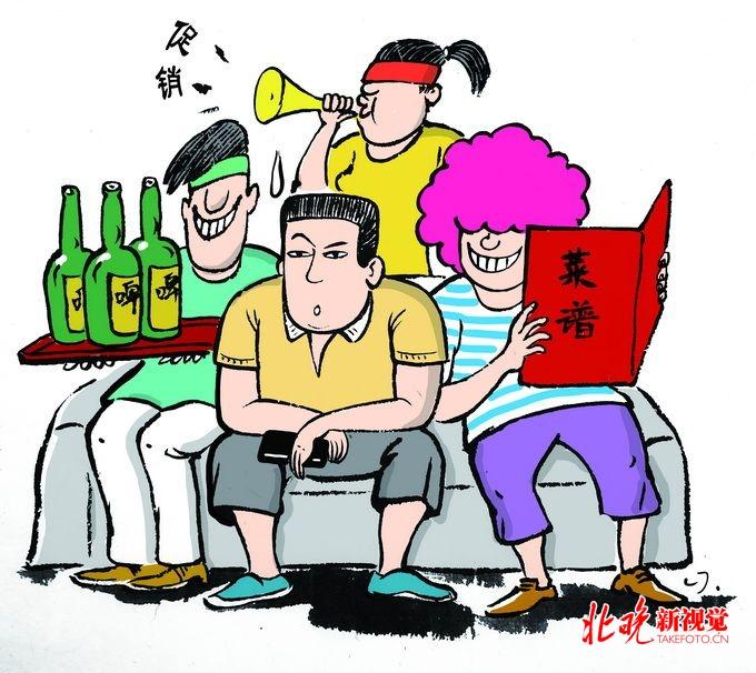 北京赛车怎么样买稳赢:小偷盗窃无线高清探头装到自己家里_点点评:就怕你找不到我