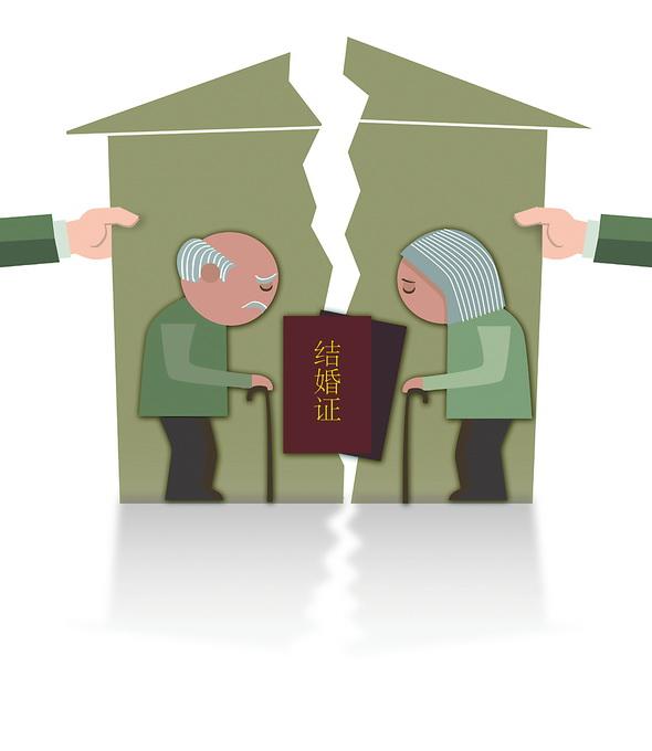 """""""黄昏恋""""十年终领证却引出两家纷争 老人再婚财产纠葛怎么破?"""