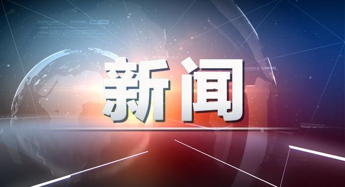 永利彩票网值得信赖:北京市国土规划委:地铁6号线西延及8号线共15座车站命名
