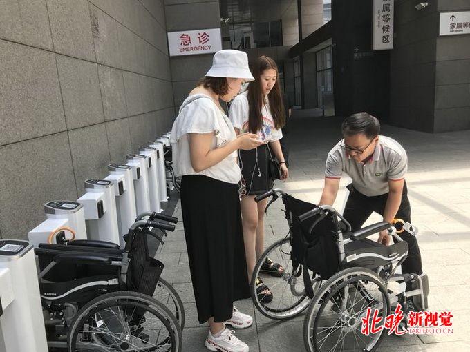 """北京赛车PK10开奖直播:北京协和医院现共享轮椅:试点投放15台_一小时内全部""""抢""""空"""