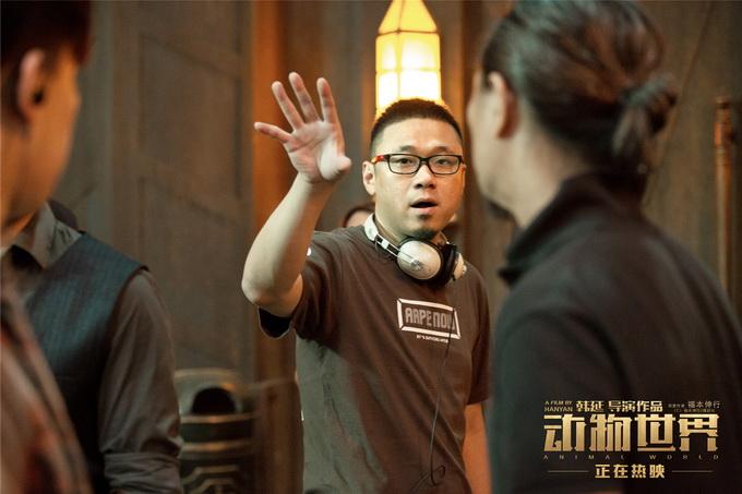 对话电影《动物世界》导演韩延:李易峰离质变只差一个