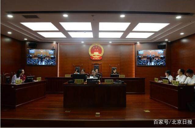 极速赛车那个国家彩票:北京大兴区长为何上法庭被安检坐被告席?先给他点个赞