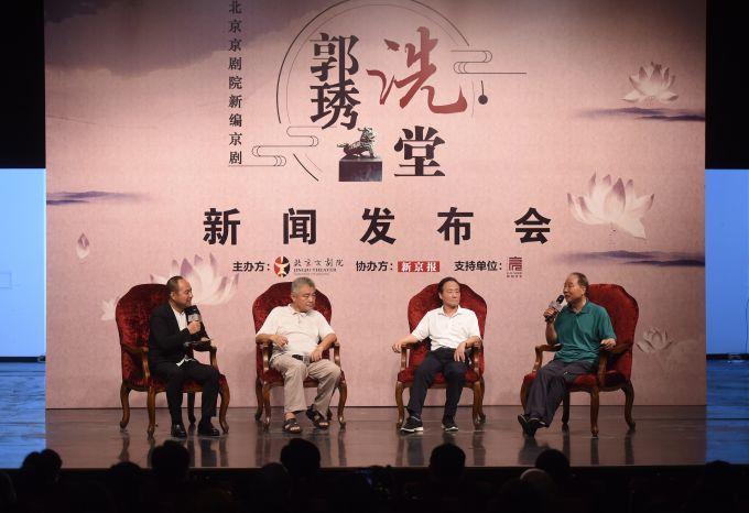 """新编戏《郭琇洗堂》将在长安大戏院上演 以历史故事表现""""反腐"""" 题材"""