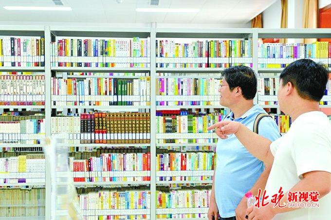 海淀区青龙桥街道图书馆颐和书院正式运行 居民课程量身打造