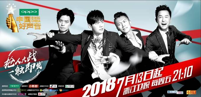 伯乐彩票靠谱吗:《中国新歌声》更名为《中国好声音》本周五晚播出