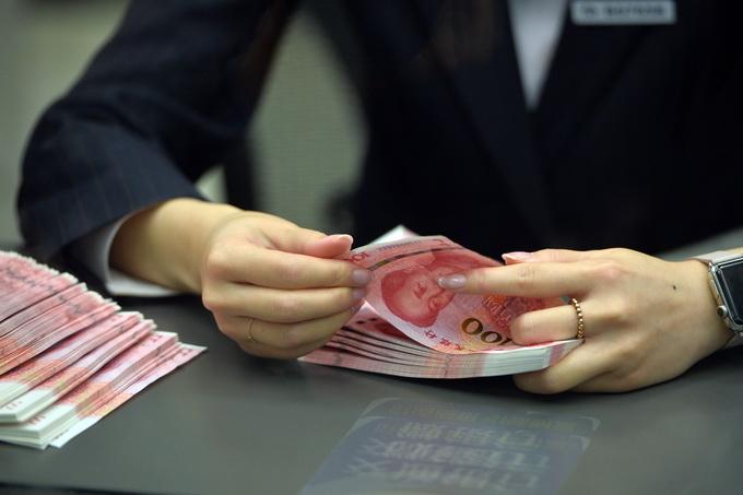 e乐彩官网手机版:央行出台整治拒收现金公告_消费者如遇此情况可投诉举报