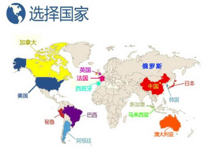 北京一留学机构涉嫌发布违法广告被查:对升学