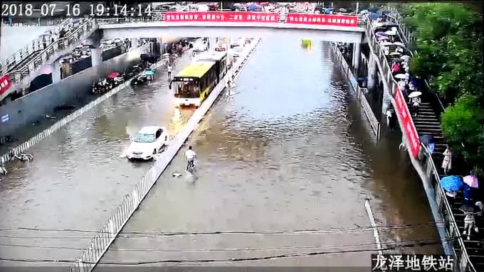 北京赛车pk10微信群:北京昌平回龙观地区仍有8处路段积水_育知东路城铁桥下积水较深