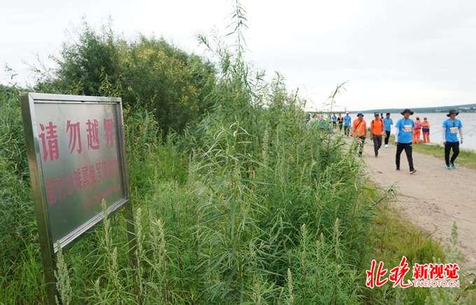 急速赛车彩票官网:2018徒步中国?全国徒步大会黑瞎子岛站举行