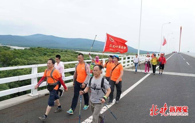 2018徒步中国全国徒步大会黑瞎子岛站举行
