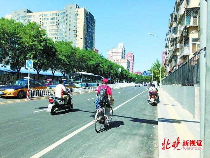 国家授权正规彩票平台:北京新版《交通事故简易程序处理规定》15日实行_这7种情况要立刻报警