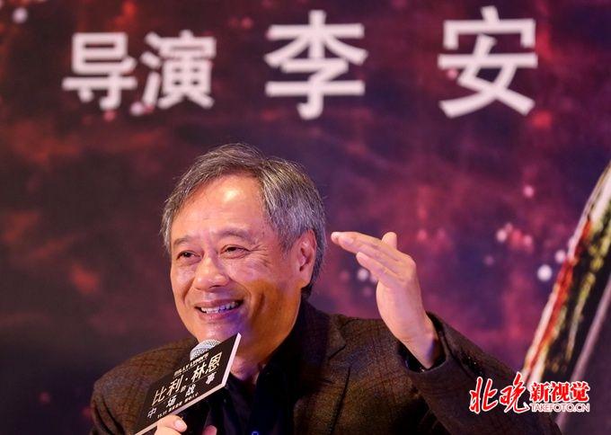 李安获终身成就奖 美国导演工会主席:他是个传奇导演(原创)