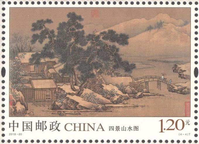 时时彩十大信誉的平台:2018集邮周在故宫启动_《四景山水图》特种邮票首发