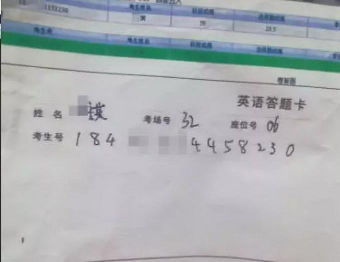 """网上有什么彩票可以玩:河南调查疑似""""高考答题卡被调包"""":估分和结果怎会相差近300分?"""