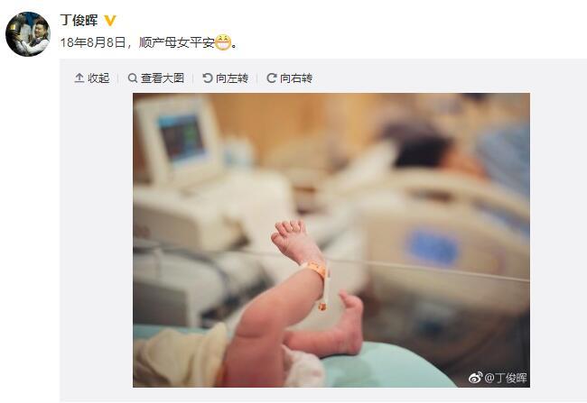 丁俊晖升级当爸 球迷:初为人父要不要拿个冠军纪念一下?(原创)