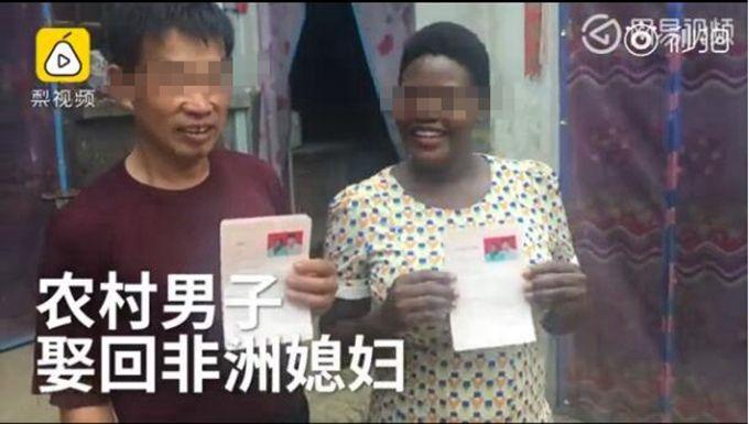 40岁农民大叔娶非洲女:在当地教堂办婚礼 大儿子即将上幼儿园(原创)