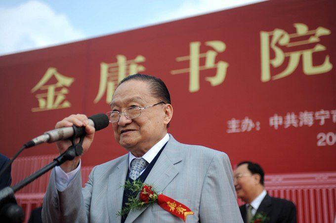 金庸诉江南侵权案 法院判决江南等三被告立即停止不正当竞争行为