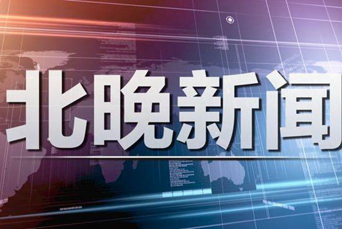 日本硫磺岛发生6.6级地震:震源极浅 地震发生时我们该怎么办(原创)