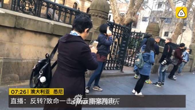 高云翔案六审 现场拍客:他出庭后比较精神,偶尔还会眼带笑意(原创)