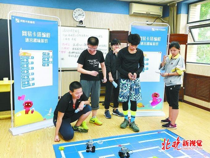北京特教学校引入编程课 计算机语言为听障孩子打开一扇智能之门